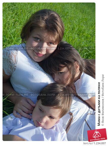 Мама и малыш ВКонтакте 3