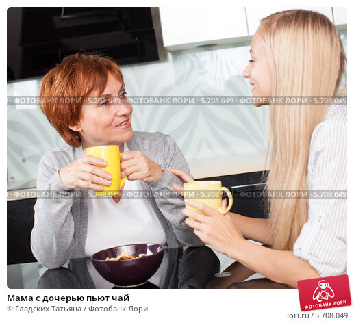 мама с дочкой принимают