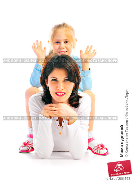 Мама с дочкой, фото № 286593, снято 6 марта 2008 г. (c) Константин Тавров / Фотобанк Лори