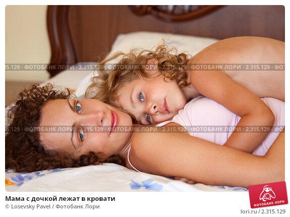 мама голые фото