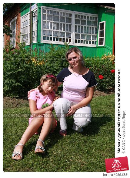 ган банг с мамой фото