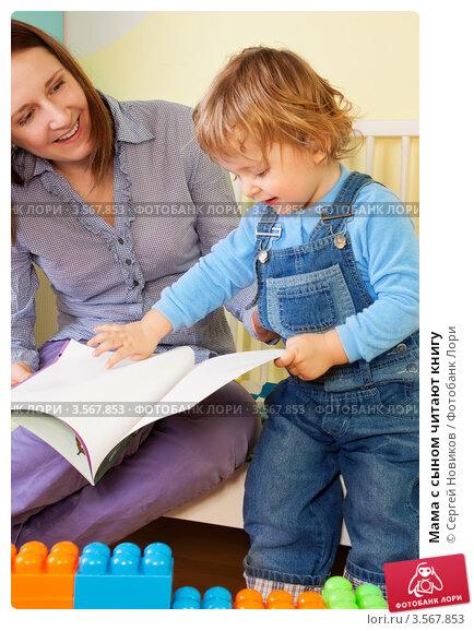 Истории Про Это Мать И Сын