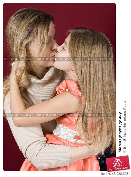известные сестры лезбиянки фото