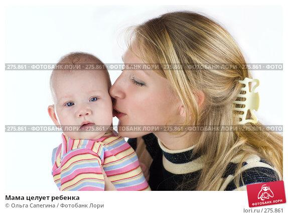 Мама целует ребенка, фото № 275861, снято 12 декабря 2007 г. (c) Ольга Сапегина / Фотобанк Лори