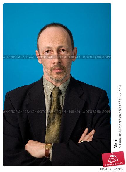 Купить «Man», фото № 108449, снято 2 мая 2007 г. (c) Валентин Мосичев / Фотобанк Лори