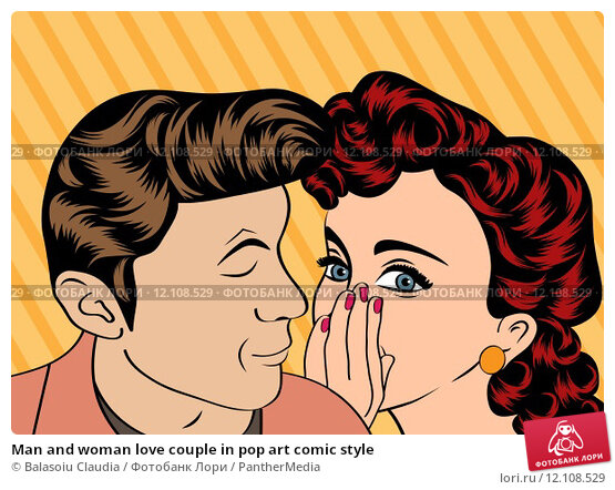 Купить «Man and woman love couple in pop art comic style», иллюстрация № 12108529 (c) PantherMedia / Фотобанк Лори