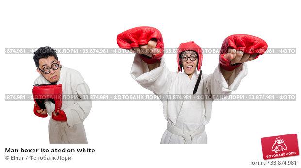Купить «Man boxer isolated on white», фото № 33874981, снято 14 марта 2014 г. (c) Elnur / Фотобанк Лори