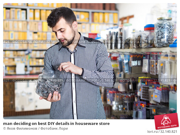 man deciding on best DIY details in houseware store. Стоковое фото, фотограф Яков Филимонов / Фотобанк Лори