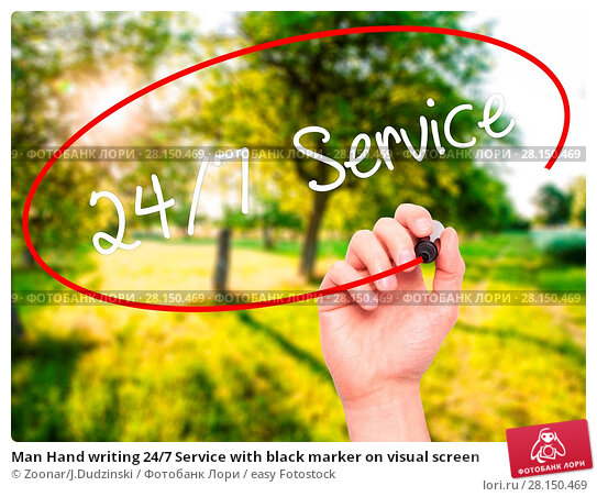 Купить «Man Hand writing 24/7 Service with black marker on visual screen», фото № 28150469, снято 21 июня 2018 г. (c) easy Fotostock / Фотобанк Лори