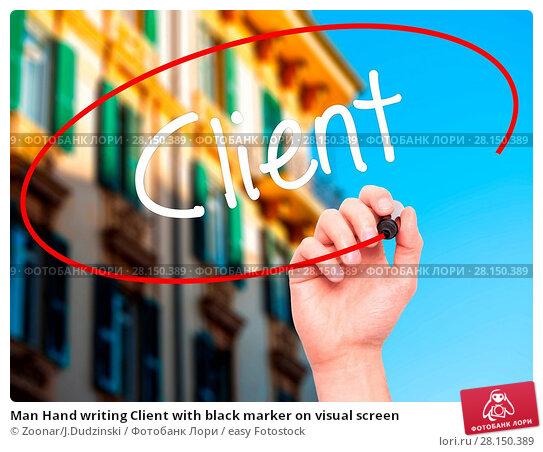 Купить «Man Hand writing Client with black marker on visual screen», фото № 28150389, снято 22 июня 2018 г. (c) easy Fotostock / Фотобанк Лори