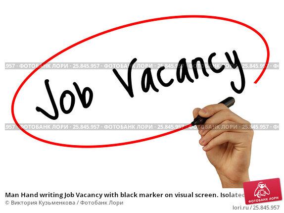 writing vacancies