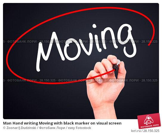 Купить «Man Hand writing Moving with black marker on visual screen», фото № 28150325, снято 21 июня 2018 г. (c) easy Fotostock / Фотобанк Лори