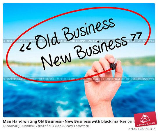 Купить «Man Hand writing Old Business - New Business with black marker on visual screen», фото № 28150313, снято 21 июня 2018 г. (c) easy Fotostock / Фотобанк Лори