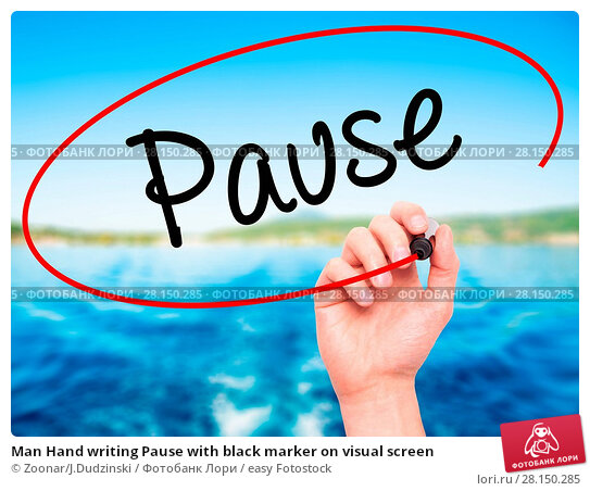Купить «Man Hand writing Pause with black marker on visual screen», фото № 28150285, снято 18 июня 2018 г. (c) easy Fotostock / Фотобанк Лори