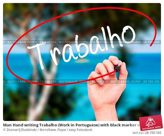 Купить «Man Hand writing Trabalho (Work in Portuguese) with black marker on visual screen», фото № 28150165, снято 18 июня 2018 г. (c) easy Fotostock / Фотобанк Лори