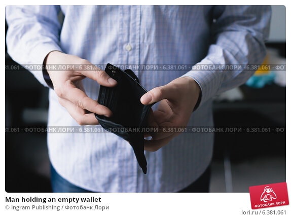Man holding an empty wallet, фото № 6381061, снято 21 ноября 2013 г. (c) Ingram Publishing / Фотобанк Лори