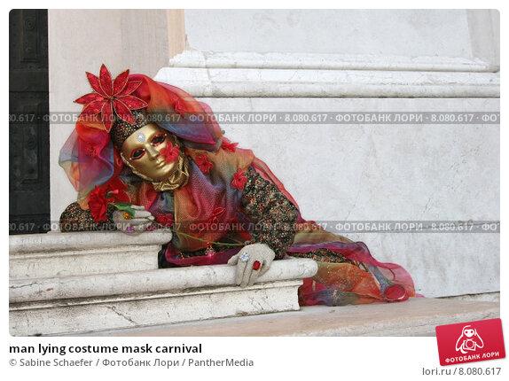 Купить «man lying costume mask carnival», фото № 8080617, снято 22 июля 2019 г. (c) PantherMedia / Фотобанк Лори