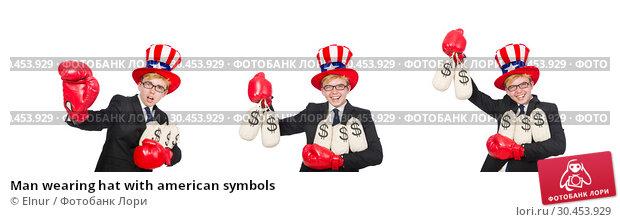 Man wearing hat with american symbols. Стоковое фото, фотограф Elnur / Фотобанк Лори
