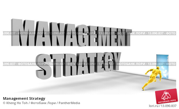 a review of 'strategy as stretch This is the stretch goal  which we first outlined in a 2011 award-winning academy of management review article with michael  a strategy of small losses is not.