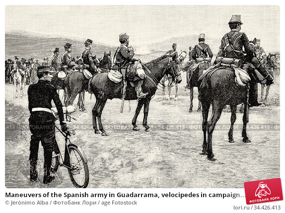 Maneuvers of the Spanish army in Guadarrama, velocipedes in campaign... Стоковое фото, фотограф Jerónimo Alba / age Fotostock / Фотобанк Лори