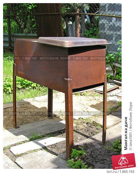 Купить «Мангал на даче», эксклюзивное фото № 1865193, снято 10 июня 2010 г. (c) lana1501 / Фотобанк Лори