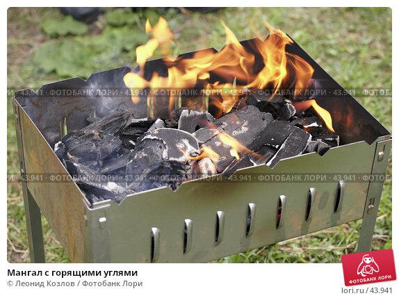 Мангал с горящими углями, фото № 43941, снято 28 июня 2017 г. (c) Леонид Козлов / Фотобанк Лори