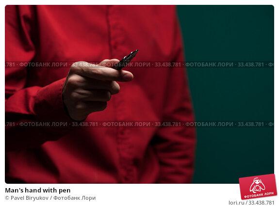 Купить «Man's hand with pen», фото № 33438781, снято 14 апреля 2019 г. (c) Pavel Biryukov / Фотобанк Лори