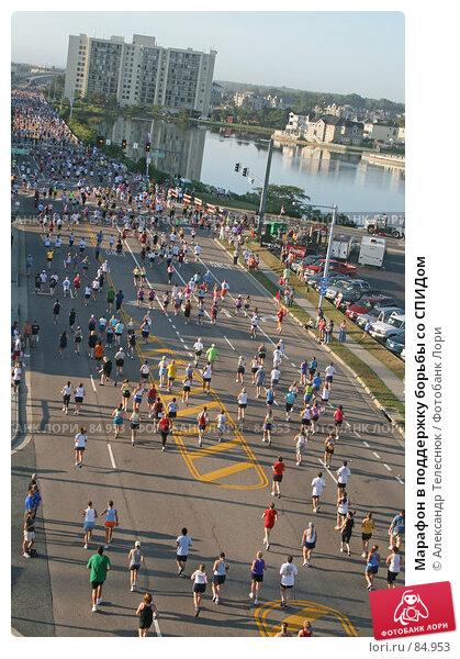 Марафон в поддержку борьбы со СПИДом, фото № 84953, снято 3 сентября 2006 г. (c) Александр Телеснюк / Фотобанк Лори