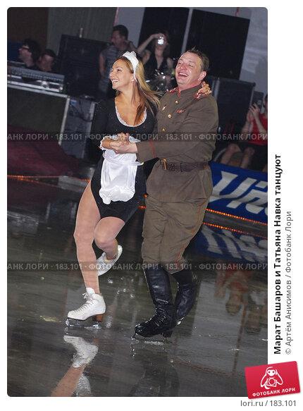 Марат Башаров и Татьяна Навка танцуют, фото № 183101, снято 29 мая 2007 г. (c) Артём Анисимов / Фотобанк Лори