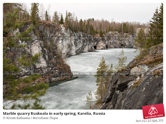 Купить «Marble quarry Ruskeala in early spring, Karelia, Russia», фото № 27505777, снято 4 мая 2013 г. (c) Юлия Бабкина / Фотобанк Лори