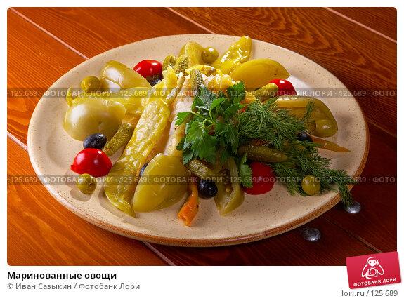 Маринованные овощи, фото № 125689, снято 29 января 2007 г. (c) Иван Сазыкин / Фотобанк Лори
