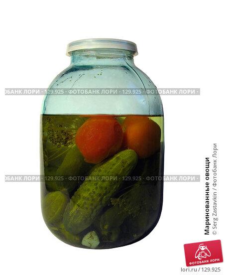 Маринованные овощи, фото № 129925, снято 10 января 2005 г. (c) Serg Zastavkin / Фотобанк Лори