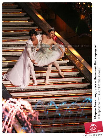 Мария Александрова и Николай Цискаридзе, фото № 183957, снято 28 ноября 2006 г. (c) Морозова Татьяна / Фотобанк Лори