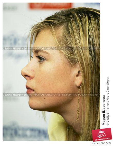 Мария Шарапова, фото № 66509, снято 10 октября 2005 г. (c) Vasily Smirnov / Фотобанк Лори