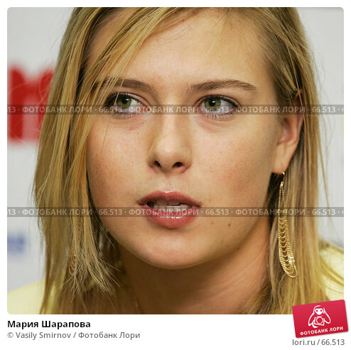 Мария Шарапова, фото № 66513, снято 10 октября 2005 г. (c) Vasily Smirnov / Фотобанк Лори