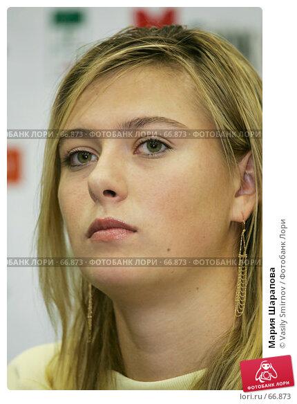 Мария Шарапова, фото № 66873, снято 10 октября 2005 г. (c) Vasily Smirnov / Фотобанк Лори