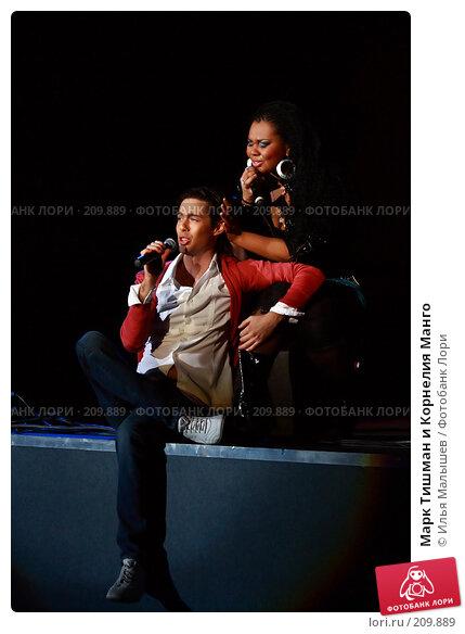 Марк Тишман и Корнелия Манго, фото № 209889, снято 24 февраля 2008 г. (c) Илья Малышев / Фотобанк Лори