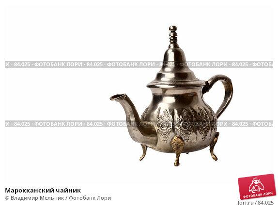 Марокканский чайник, фото № 84025, снято 12 июля 2007 г. (c) Владимир Мельник / Фотобанк Лори