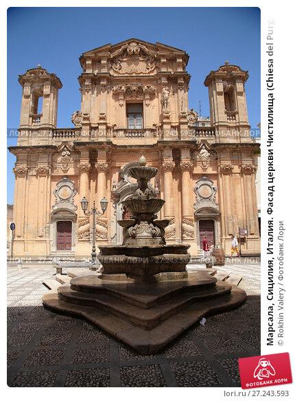Марсала, Сицилия, Италия. Фасад церкви Чистилища (Chiesa del Purgatorio), посвященой Святой Чечилии, 1669 г. (2016 год). Редакционное фото, фотограф Rokhin Valery / Фотобанк Лори