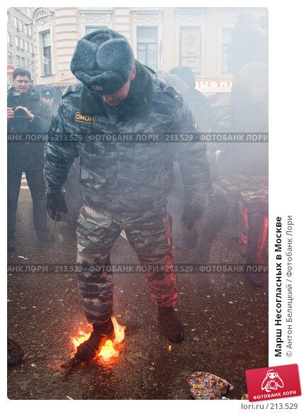 Марш Несогласных в Москве, фото № 213529, снято 3 марта 2008 г. (c) Антон Белицкий / Фотобанк Лори
