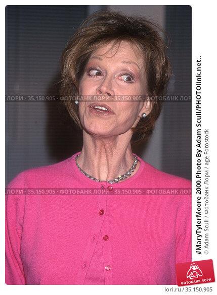 #MaryTylerMoore 2000.Photo By Adam Scull/PHOTOlink.net.. Редакционное фото, фотограф Adam Scull / age Fotostock / Фотобанк Лори