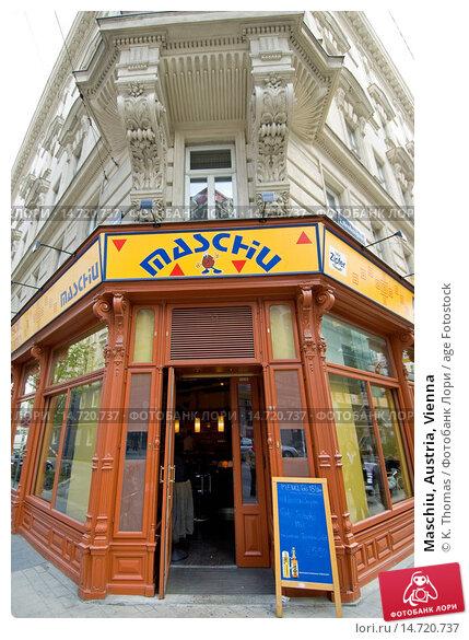 Купить «Maschiu, Austria, Vienna», фото № 14720737, снято 21 апреля 2006 г. (c) age Fotostock / Фотобанк Лори