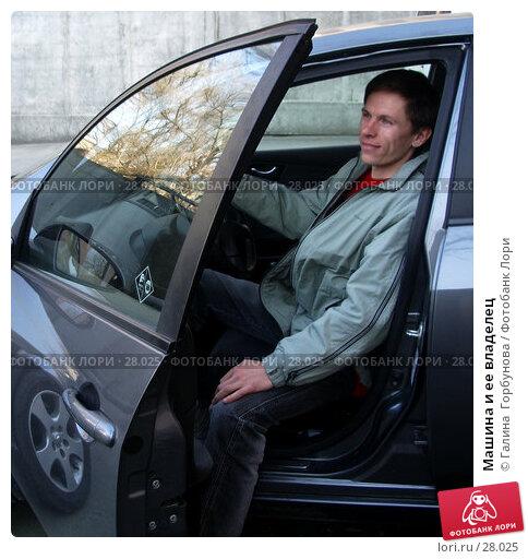 Машина и ее владелец, фото № 28025, снято 24 октября 2016 г. (c) Галина  Горбунова / Фотобанк Лори