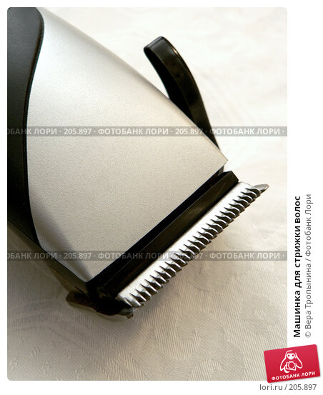 Машинка для стрижки волос, фото № 205897, снято 19 февраля 2008 г. (c) Вера Тропынина / Фотобанк Лори