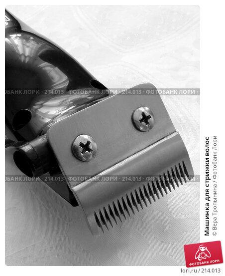 Машинка для стрижки волос, фото № 214013, снято 26 июля 2017 г. (c) Вера Тропынина / Фотобанк Лори