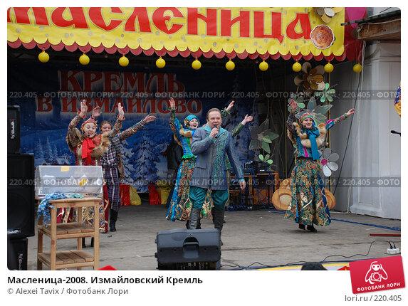 Купить «Масленица-2008. Измайловский Кремль», эксклюзивное фото № 220405, снято 9 марта 2008 г. (c) Alexei Tavix / Фотобанк Лори