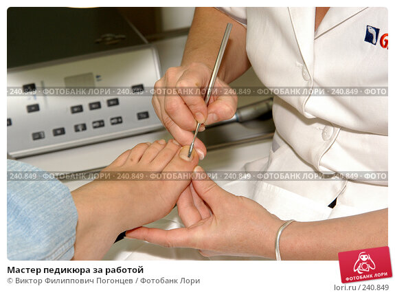 Мастер педикюра за работой, фото № 240849, снято 14 ноября 2004 г. (c) Виктор Филиппович Погонцев / Фотобанк Лори