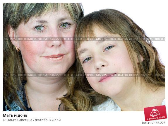 Мать и дочь, фото № 146225, снято 9 ноября 2007 г. (c) Ольга Сапегина / Фотобанк Лори
