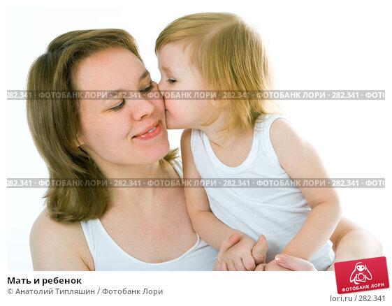 Купить «Мать и ребенок», фото № 282341, снято 11 декабря 2007 г. (c) Анатолий Типляшин / Фотобанк Лори