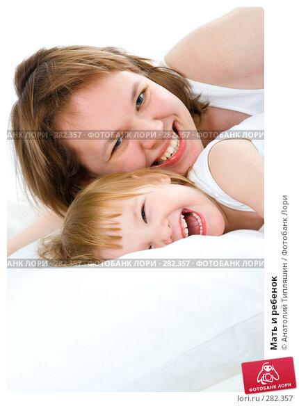 Мать и ребенок, фото № 282357, снято 11 декабря 2007 г. (c) Анатолий Типляшин / Фотобанк Лори
